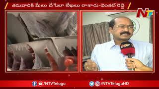 Investigation Continues On ESI Scam Says Vigilance & E..