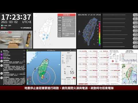 2021年03月02日 臺灣東南部海域地震(地震速報、強震即時警報)