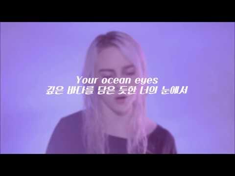 [ 가사 해석 ] 빌리 아일리시 (Billie Eilish) ─ Ocean Eyes | 밍뭉 자막 채널 가사 해석 ☪︎