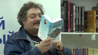 Литературная игра на деньги или Как разбогатеть на чтении романа