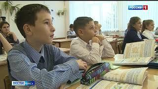 В школах Омской области вводят новую дисциплину