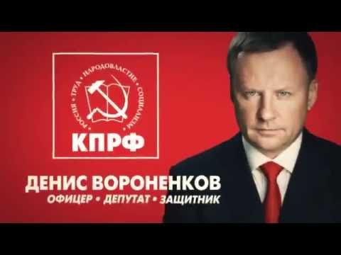 Вороненков — как закономерное порождение части российской элиты