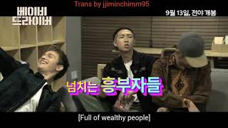 [ENG] BTS Rap Monster and V surprising encounter with Ansel Elgort