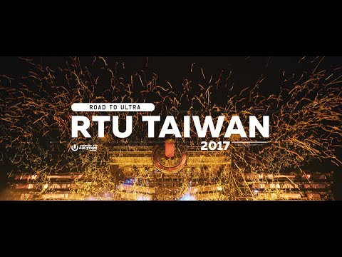 ROAD TO ULTRA TAIWAN 2017 (Official 4K Recap)