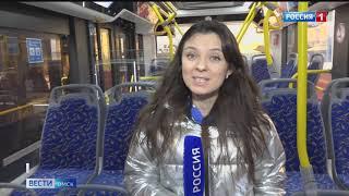 В Омске начал действовать новый троллейбусный маршрут, который связывает Левый берег и Нефтяники