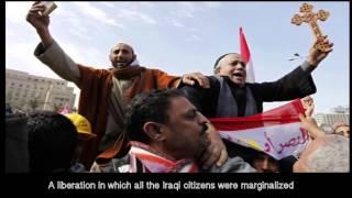 بغداد العراق Iraq