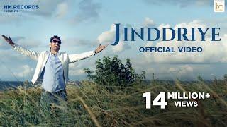 Jinddriye | Harbhajan Mann | Satrangi Peengh 3 |  ਜਿੰਦੜੀਏ | ਹਰਭਜਨ ਮਾਨ | Latest Punjabi Songs 2017