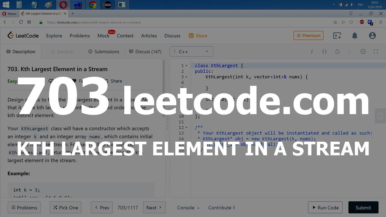 Leetcode Premium Offer