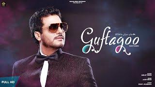 Guftagoo – Surjit Khan