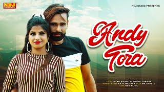 Andy Tora – Raju Madhur Ft Pooja Thakur Video HD