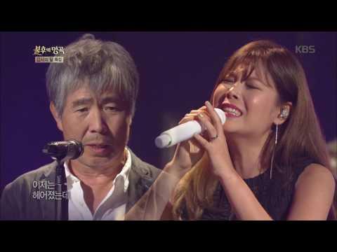 불후의명곡 - 최백호&린, 영혼을 울리는 듀엣 ´멍에´.20160514