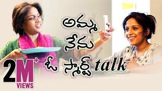 Amma Nenu O Smart Talk II Mahathalli