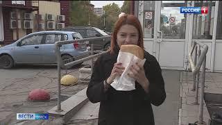 «Вести Омск», итоги дня от 5 октября 2021 года