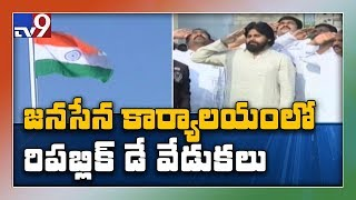 71st Republic Day: Pawan Kalyan unfurls tricolour at Manga..