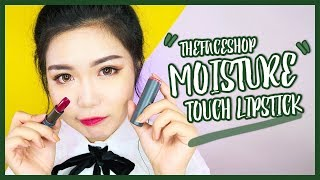 THEFACESHOP Moisture Touch Lipstick Lip Swatches | theChency