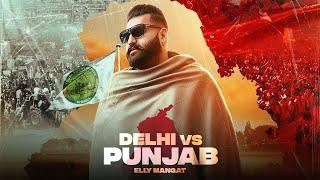 Delhi vs Punjab – Elly Mangat Video HD