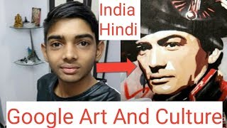 [Hindi]How To Use the Selfie Camera And Compare in Google art And culture app