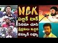 NGK Public Talk || NGK Movie Public Review || NGK Movie Public Response || Suriya, Sai Pallavi