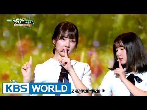 GFRIEND - SUMMER RAIN | 여자친구 - 여름비 [Music Bank COMEBACK / 2017.09.15]