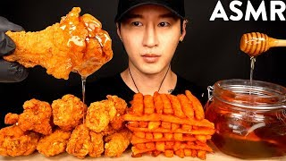 ASMR HONEY FRIED CHICKEN & FRIES MUKBANG (No Talking) EATING SOUNDS | Zach Choi ASMR