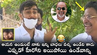 Daggubati Abhiram funny comments on late D Rama Naidu..