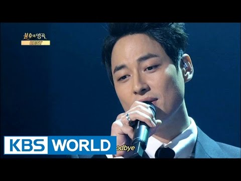 S - Goodbye (안녕) [Immortal Songs 2]