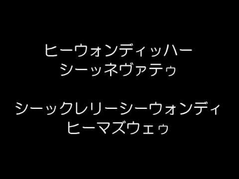 Baixar 【洋楽カラオケ練習用ビデオ】 Sk8er Boi Avril Lavigne