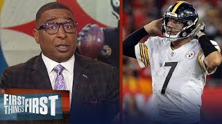 Cris Carter on reports Big Ben intentionally fumbled to spite coach   NFL   FIRST THINGS FIRST