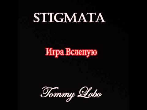 Tommy Lobo - Игра вслепую (Stigmata piano cover)