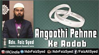 Stones k Asraat ki sharai hasiyat     By Mufti Akmal - raafia zainab