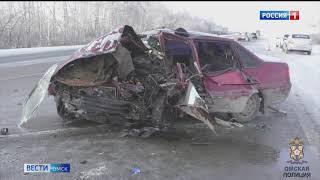 В Омске опубликовали список самых аварийно-опасных мест