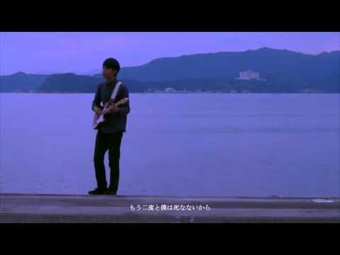 ベランダ「最後のうた」- MV