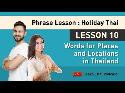 Holiday Thai Language : Places & Locations