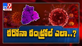 Hyderabad in high risk due to Coronavirus!..