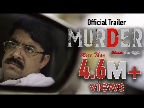 MURDER Official Trailer Telugu