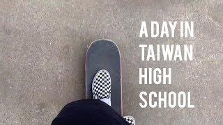 VLOG | HIGH SCHOOL LIFE IN TAIWAN (GRADE 12) 🏫🇹🇼 | Yoktsai