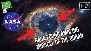 NASA FOUND AMAZING MIRACLE OF THE QURAN {NEW 2018}