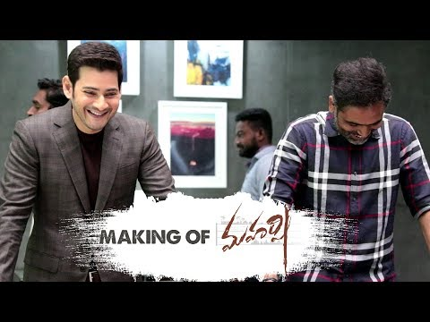 making-of-maharshi-film