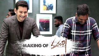Making of Maharshi with Mahesh Babu, Pooja, Allari Naresh ..