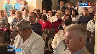 Актуальные проблемы урологии обсуждают сегодня в Омске ведущие специалисты страны