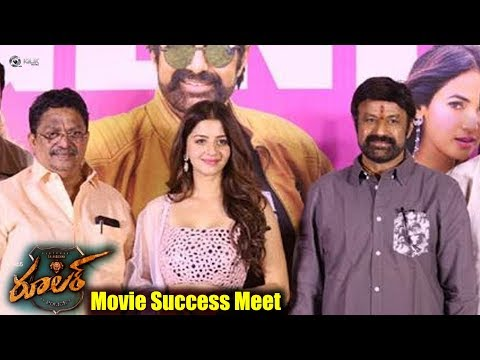 Ruler-Movie-Success-Meet