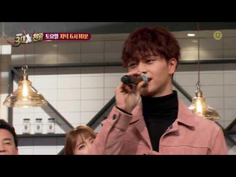 SBS [백종원의 3대천왕] - 선공개 '육성재가 부르는 취중진담'