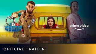 French Biriyani 2020 Trailer Amazon Prime Series