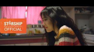 [Teaser] 소유(SOYOU) - 기우는 밤 (The Night)