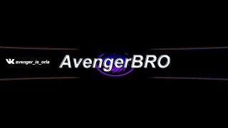 DOTA 2  solo mmr AvengerBRO