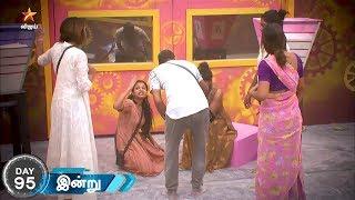 Bigg Boss 20th September 2018 Promo 1   Vijay Television   Bigg Boss 2 Tamil Latest Promo