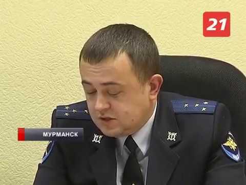 В Мурманске вынесен приговор участникам преступной группы, которая занималась сбытом наркотиков