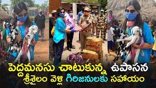 Upasana Konidela visits Srisailam temple, helps tribals in..