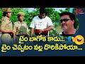Sunil & Ali Best Comedy Scenes Back to Back   Telugu Comedy Videos    NavvulaTV