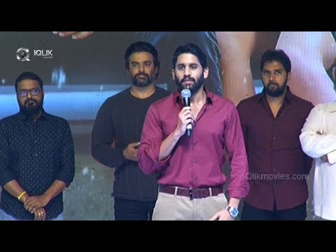 Naga-Chaitanya-Speech---Savyasachi-Movie-audio-launch